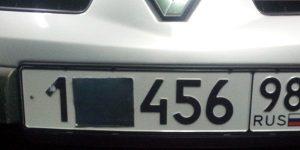 Металева пластина на номерах