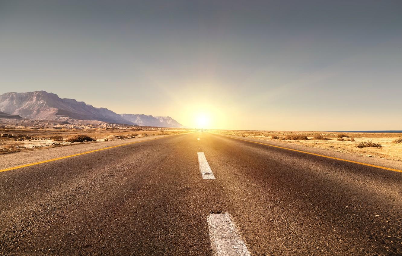 Шлях до сонця