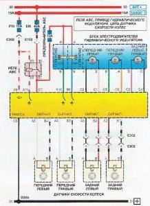 Електрична схема реле АБС Деу Ланос
